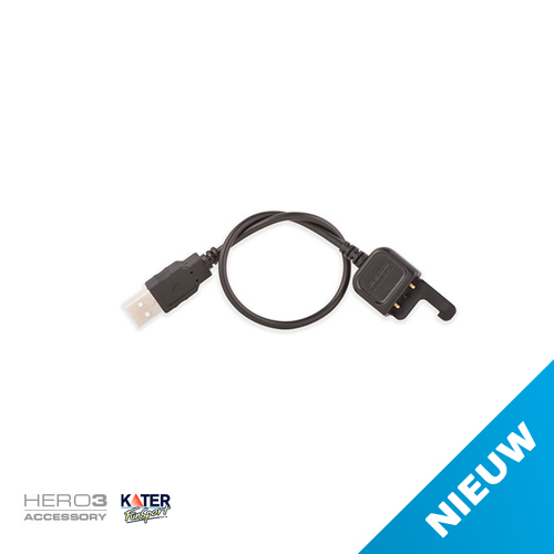 GO PRO WI-FI REMOTE CHARGING CABLE 2017